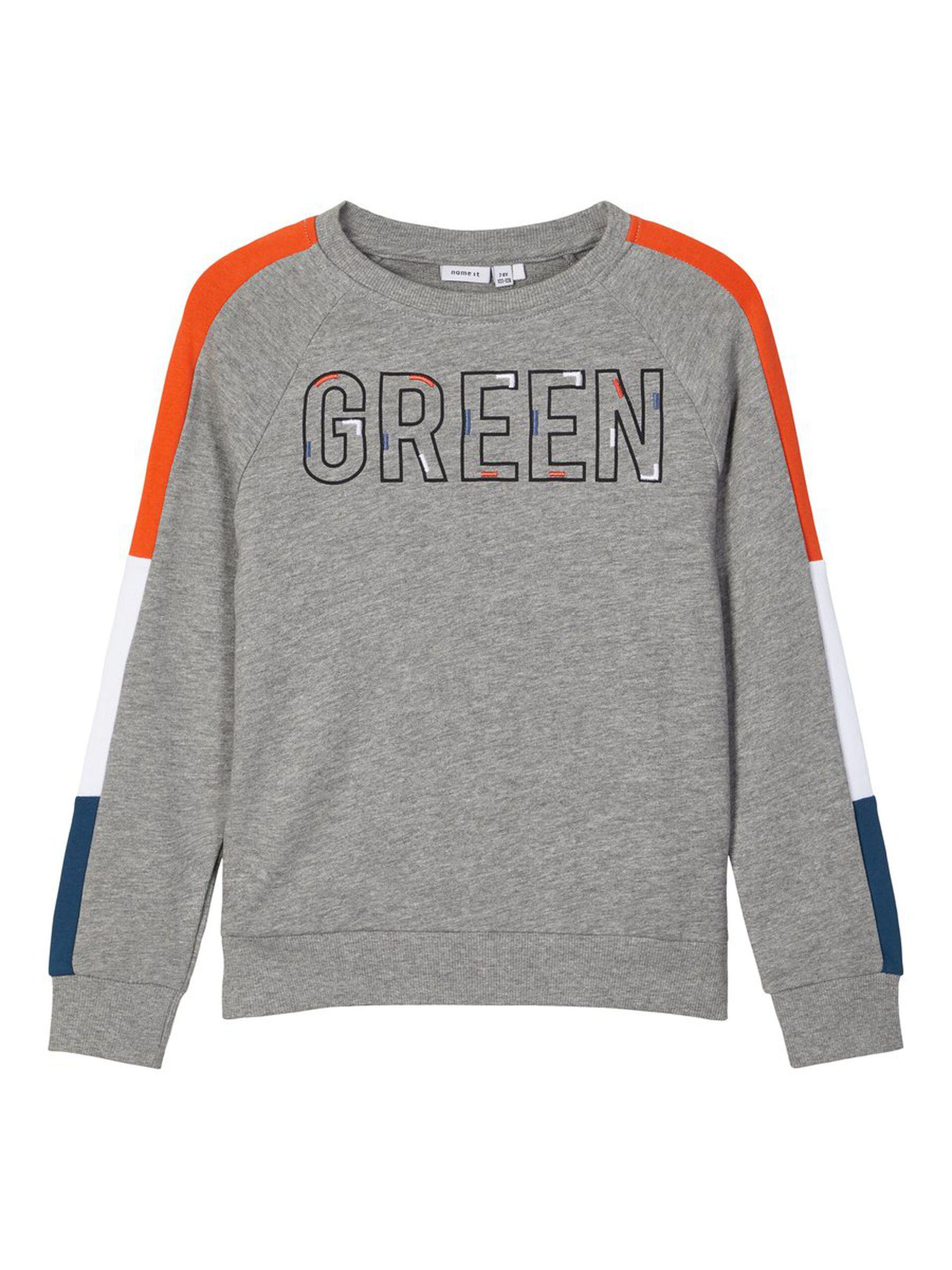 Name It genser Liron – Name It grå genser Liron – Mio Trend